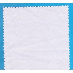 WHITE LINING COTTON RICH LUXURY SATEEN  CREASE RESISTANT FABRIC PRICE IS PER METRE
